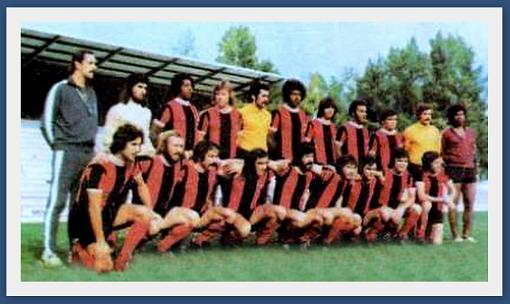 U. Tomar - 1975-76