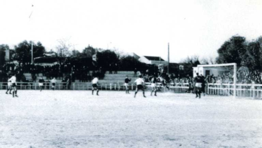 62-63 - UT17 - Leões - Distrital