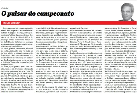 Pulsar - Taça Ribatejo - 1-4Final