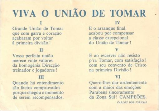 UT-73-74-Postal - verso